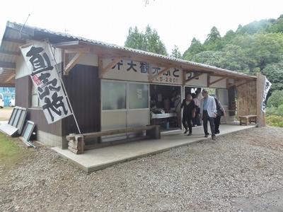 弁天観光ぶどう園直売所1.jpg