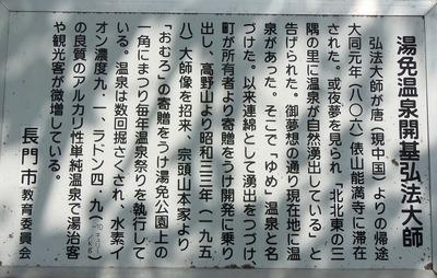 弘法大師2.jpg