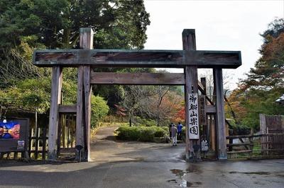 御船山楽園入口.jpg