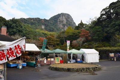 御船山楽園前の露店.jpg