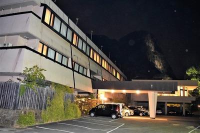 御船山観光ホテル.jpg