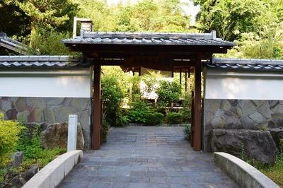 御部屋の坂庭園2.jpg