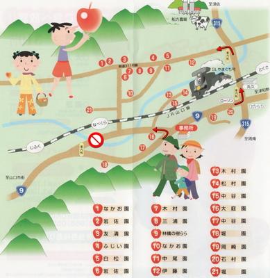 徳佐りんご園マップ.jpg
