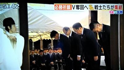 必勝祈願2.jpg