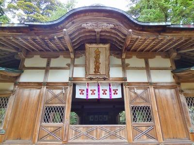 志都岐山神社3.jpg
