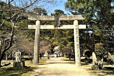 志都岐山神社の鳥居.jpg