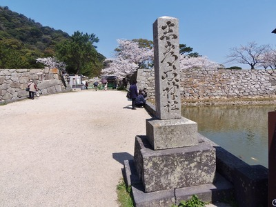 志都岐山神社石柱.jpg