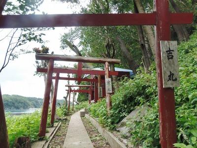 恵比須稲荷3.jpg