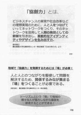 情報19.jpg