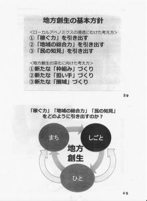 情報20.jpg