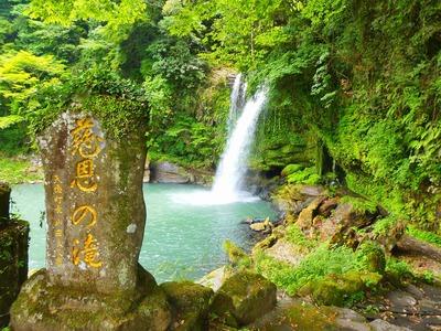 慈恩の滝石碑.jpg