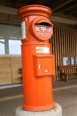 懐かしい郵便ポスト.jpg