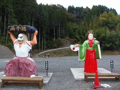 手力男神と天鈿女命2.jpg