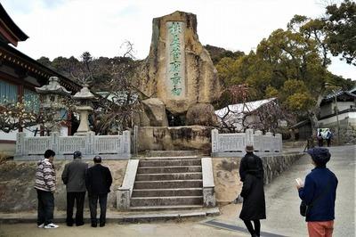 扶桑菅廟最初の碑.jpg