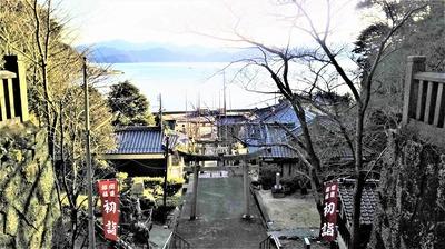 拝殿前からの眺望.jpg