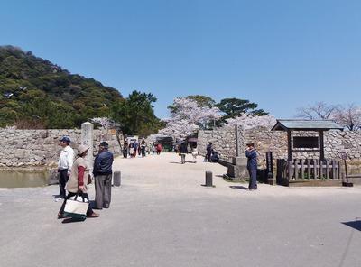 指月公園入口.jpg