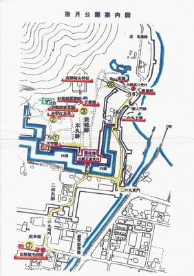 指月公園案内図.jpg