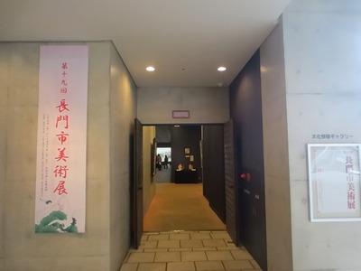 文化情報ギャラリー入口.jpg