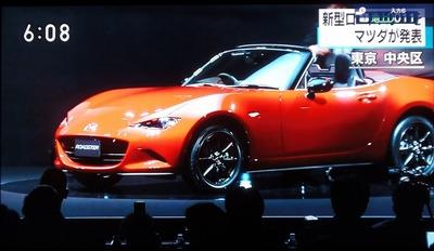 新型「マツダ ロードスター」1.jpg