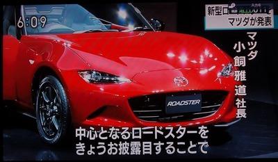 新型「マツダ ロードスター」6.jpg