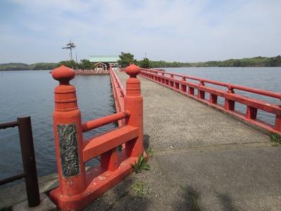 新宮橋.jpg