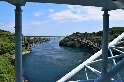 新西海橋歩道橋からの西海橋.jpg