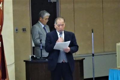 新谷会長挨拶.jpg