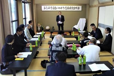 新谷会長挨拶1.jpg