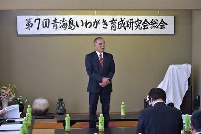 新谷会長挨拶2.jpg