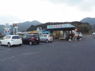 新鮮・清風市場.jpg