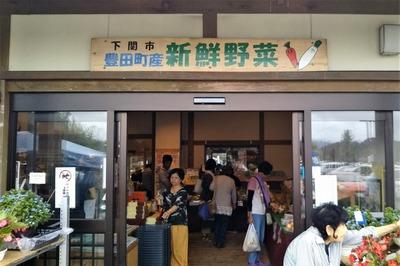 新鮮野菜売場1.jpg