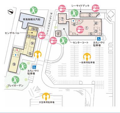 施設案内図.jpg