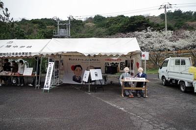 日ロ首脳会談開催記念展1.jpg