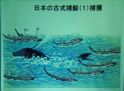 日本の古式捕鯨(1)捕獲.jpg