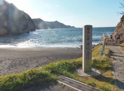 日本の渚百選・青海島1.jpg