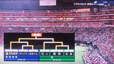 日本一への道程.jpg
