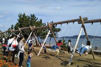 日本一長いブランコ3.jpg