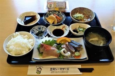 日本海定食.jpg