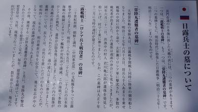 日本語説明.jpg