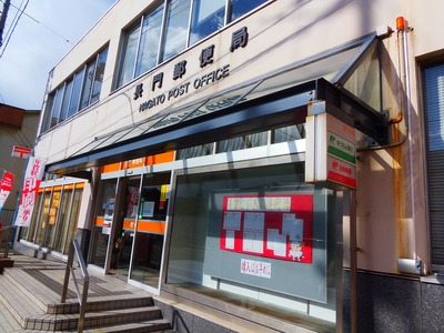 日本郵便・長門支店2.jpg