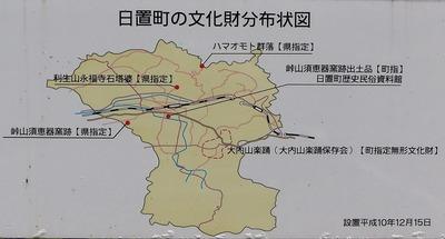 日置町文化財分布状況図.jpg