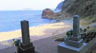 日露兵士の墓4.jpg