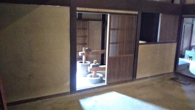 旧久保田家住宅10.jpg