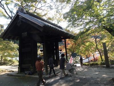 旧大手門(黒門)1.jpg
