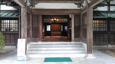 旧毛利家本邸・博物館3.jpg