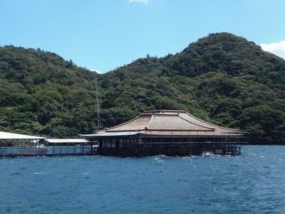 旧海上レストラン紫津浦2.jpg