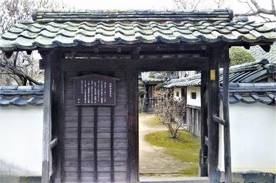 旧野田家住宅.jpg