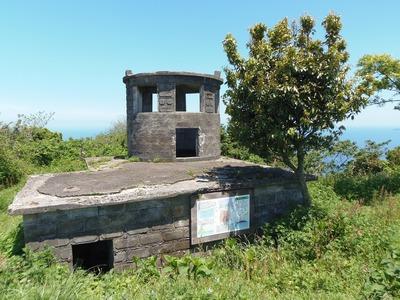 旧陸軍の監視哨跡.jpg