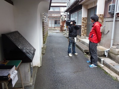 早川家住宅.jpg