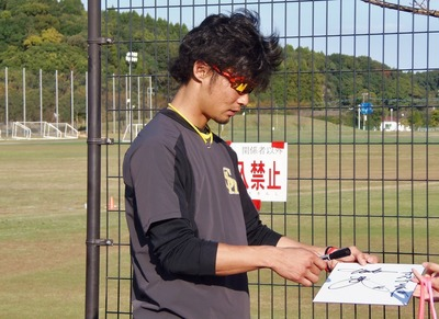 明石選手のサイン.jpg